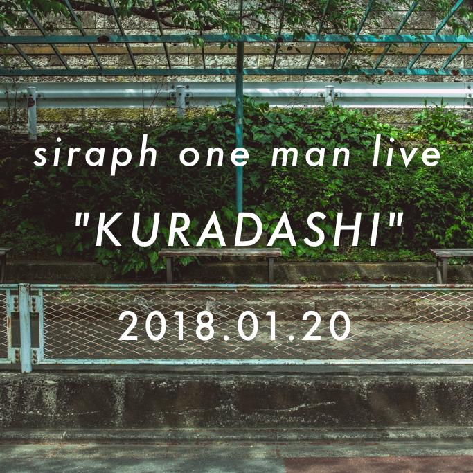 """siraph one man live """"KURADASHI"""""""