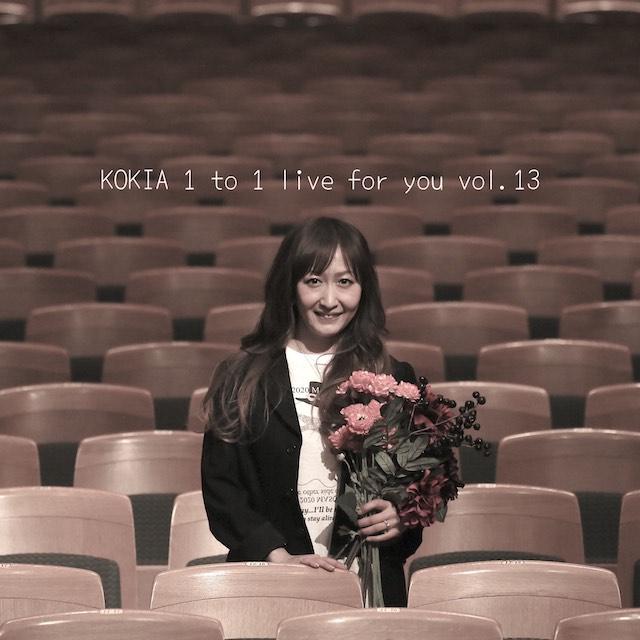 "KOKIA  2021 ""1 to 1 Live for you"" vol.13"