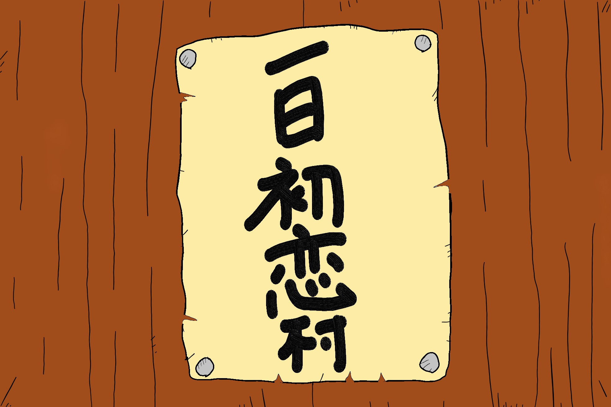 【劇場】3月19日18:45〜タロスポ