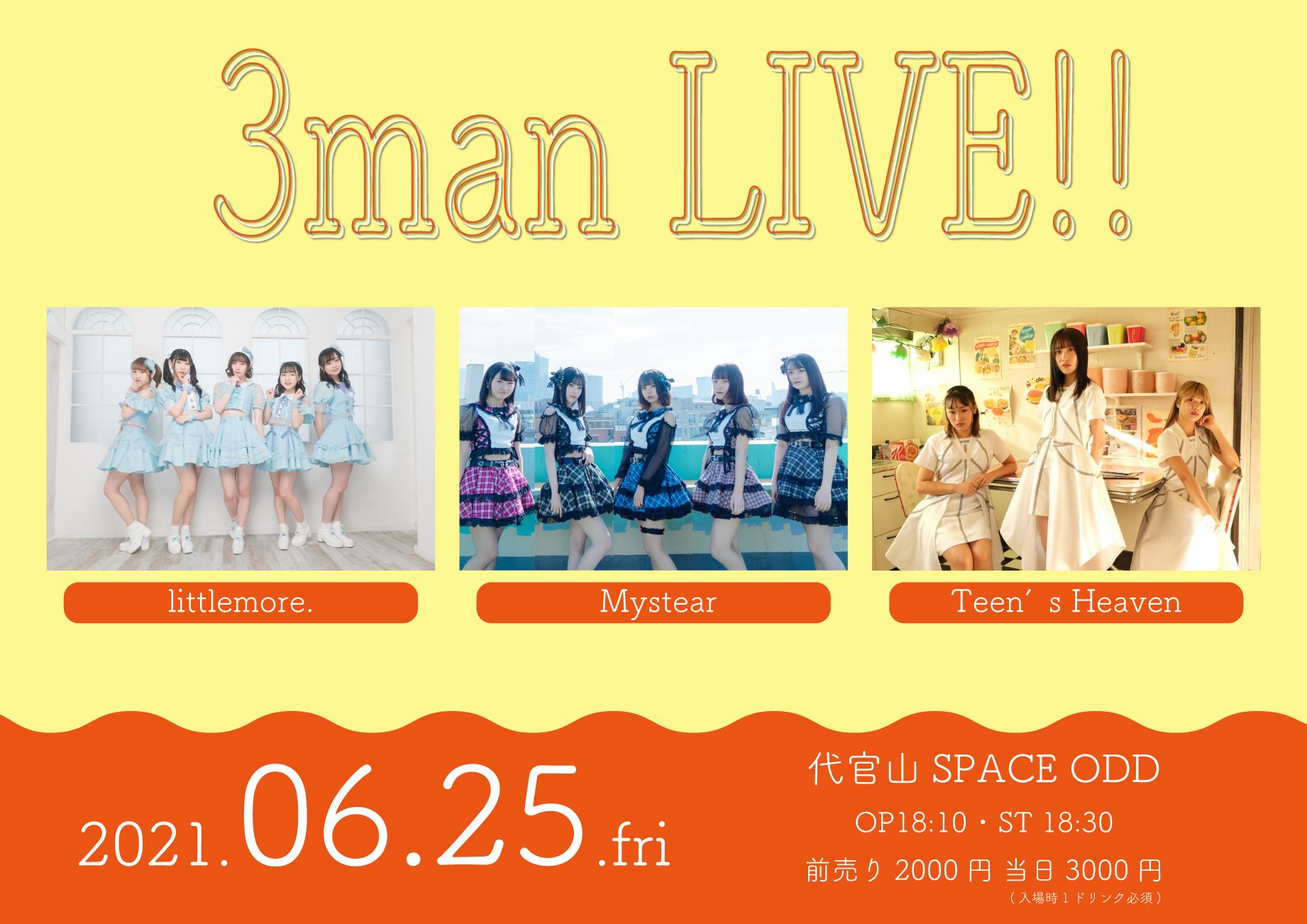 6/25(金) littlemore. × Mystear × Teen's Heaven 3man LIVE!!