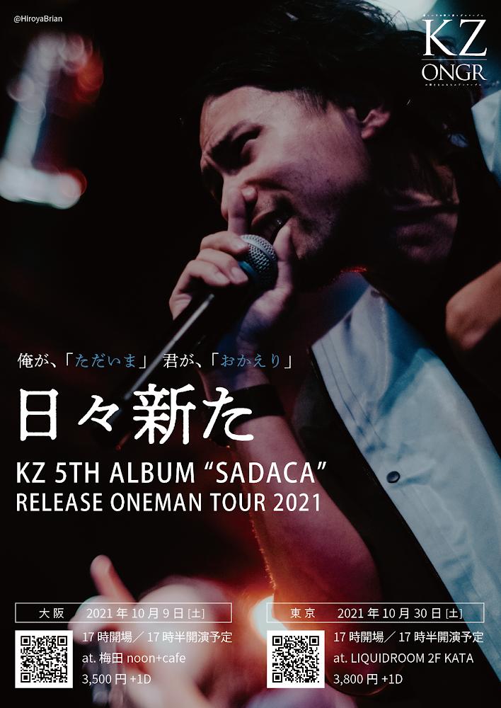 KZ from 梅田サイファー ワンマンライブ「日々新た」 大阪公演