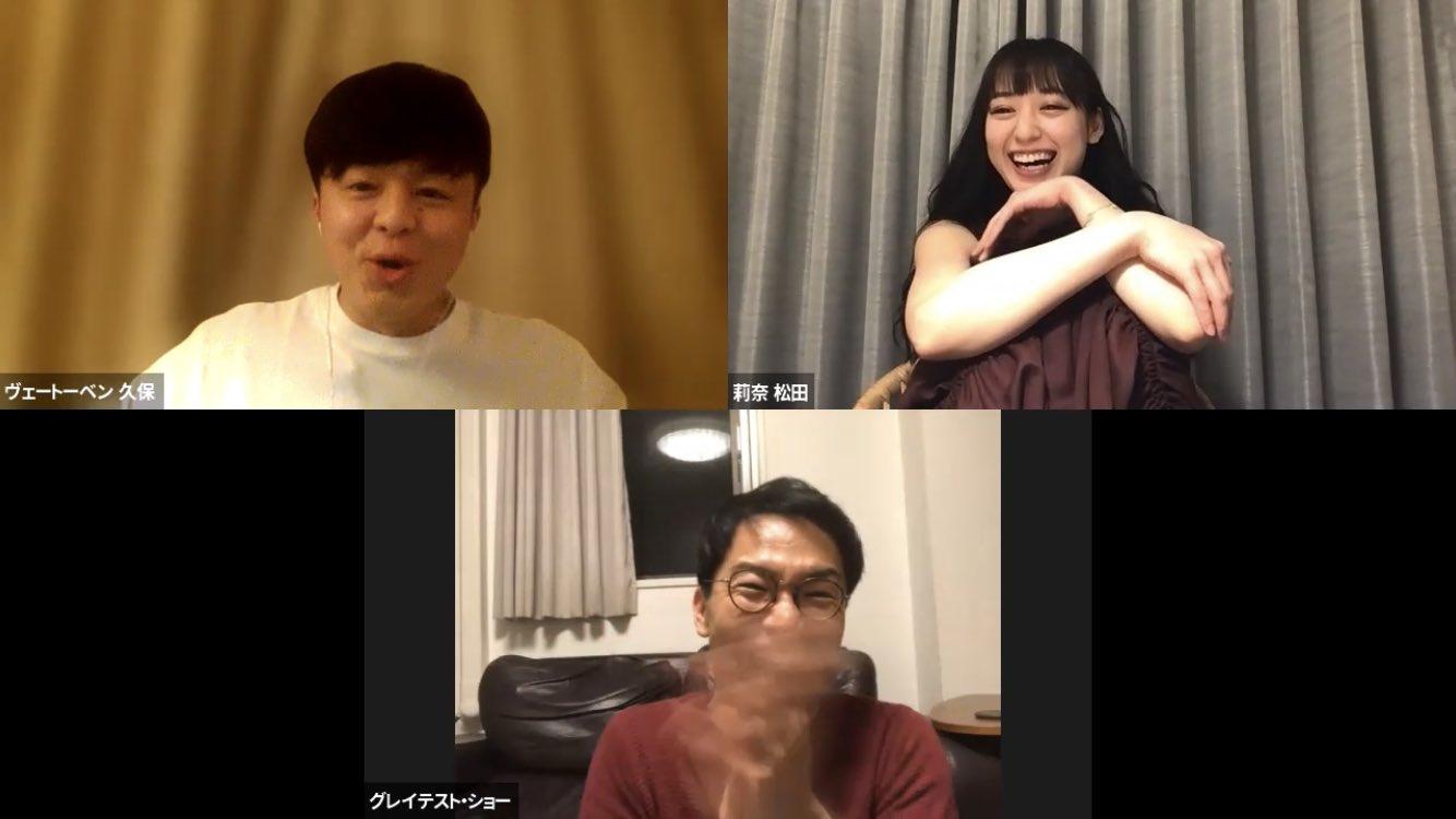 4/29 松田莉奈生誕祭〜他力本願〜アーカイブ