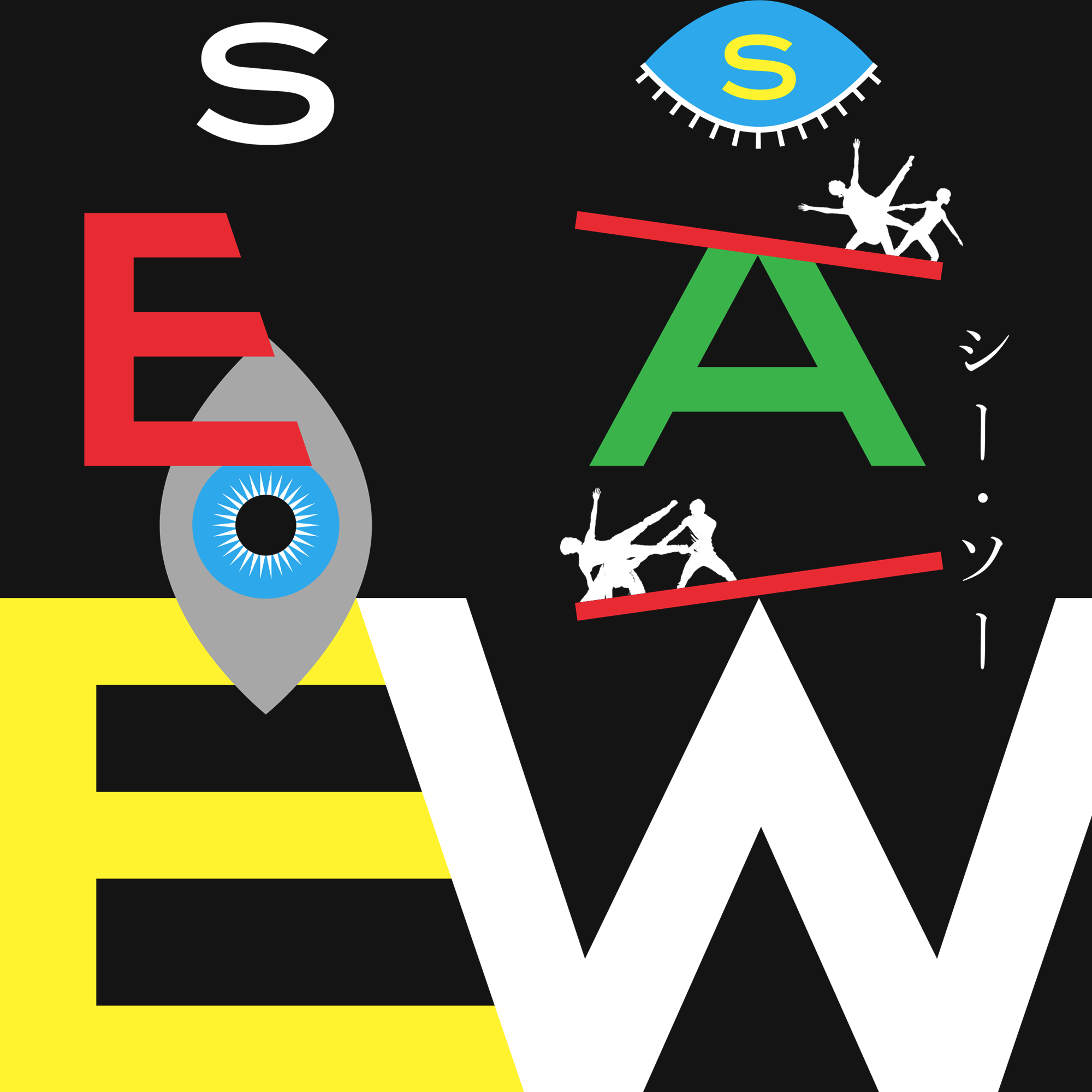 SEE SAW(シー・ソー)