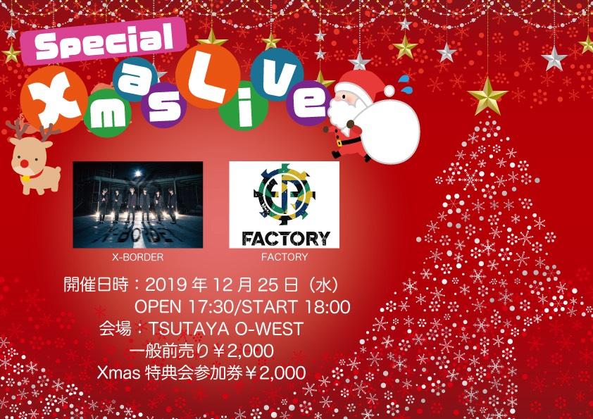Special X'mas Live