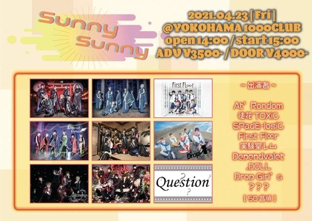 Sunmy Sunny