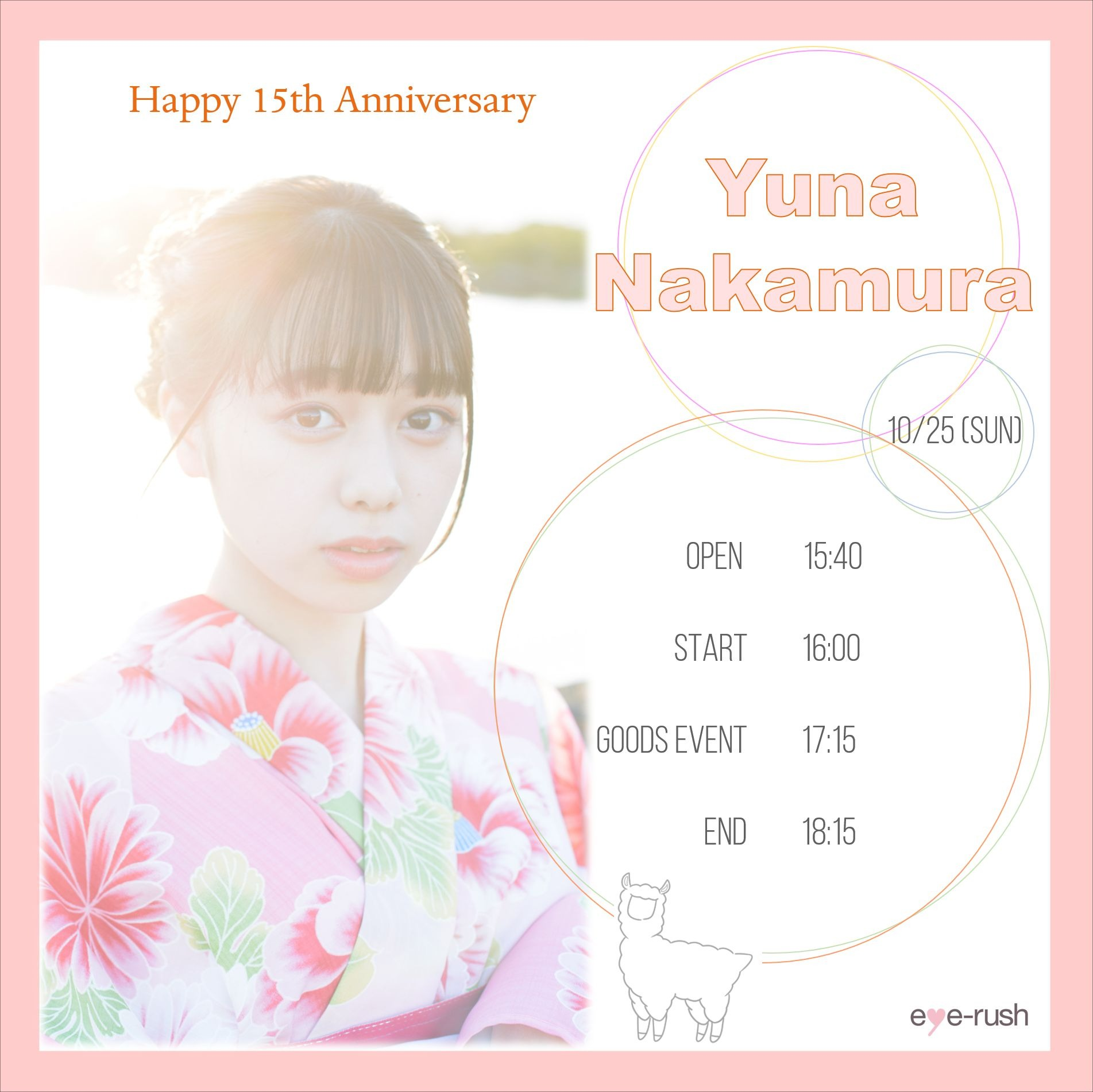 10/25(日)  中村友南 Birthday Live☆*