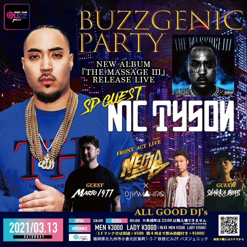 MC TYSON LIVE IN バズジェニック (旧TIMESSQUARE 小倉)