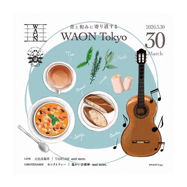 WAON Tokyo