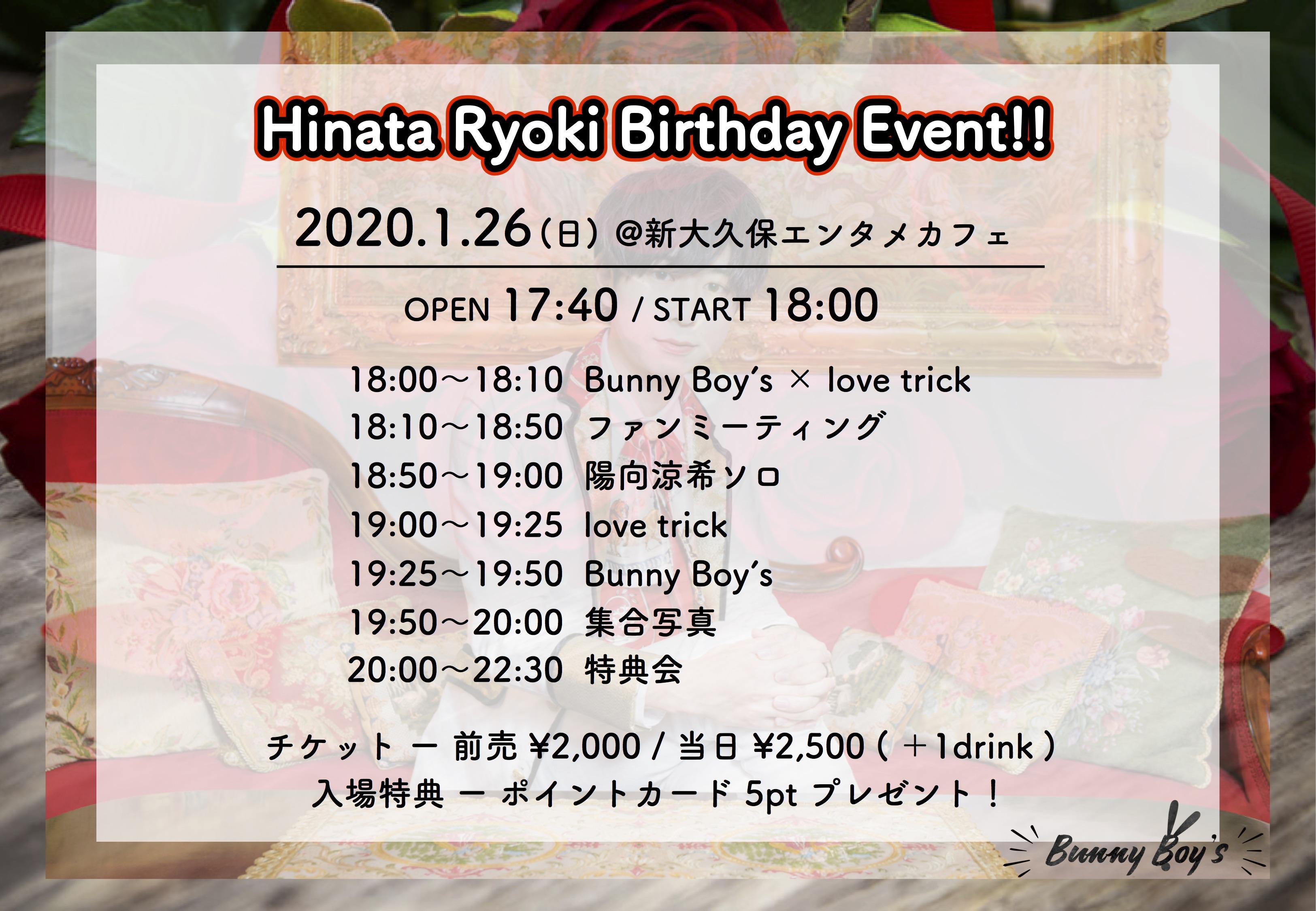 Hinata Ryoki Birthday Event !!