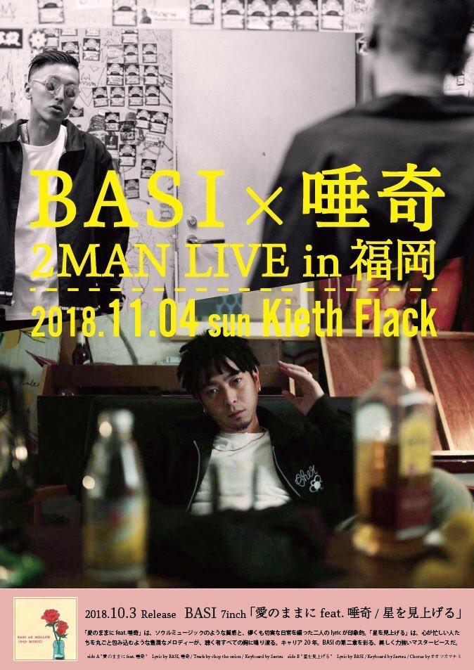 BASI × 唾奇 2MAN LIVE in 福岡