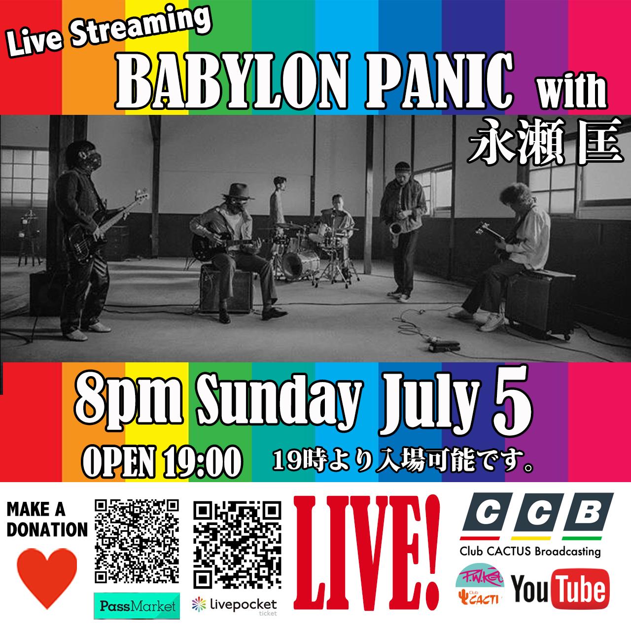 BABYLON PANIC - Live Streaming !
