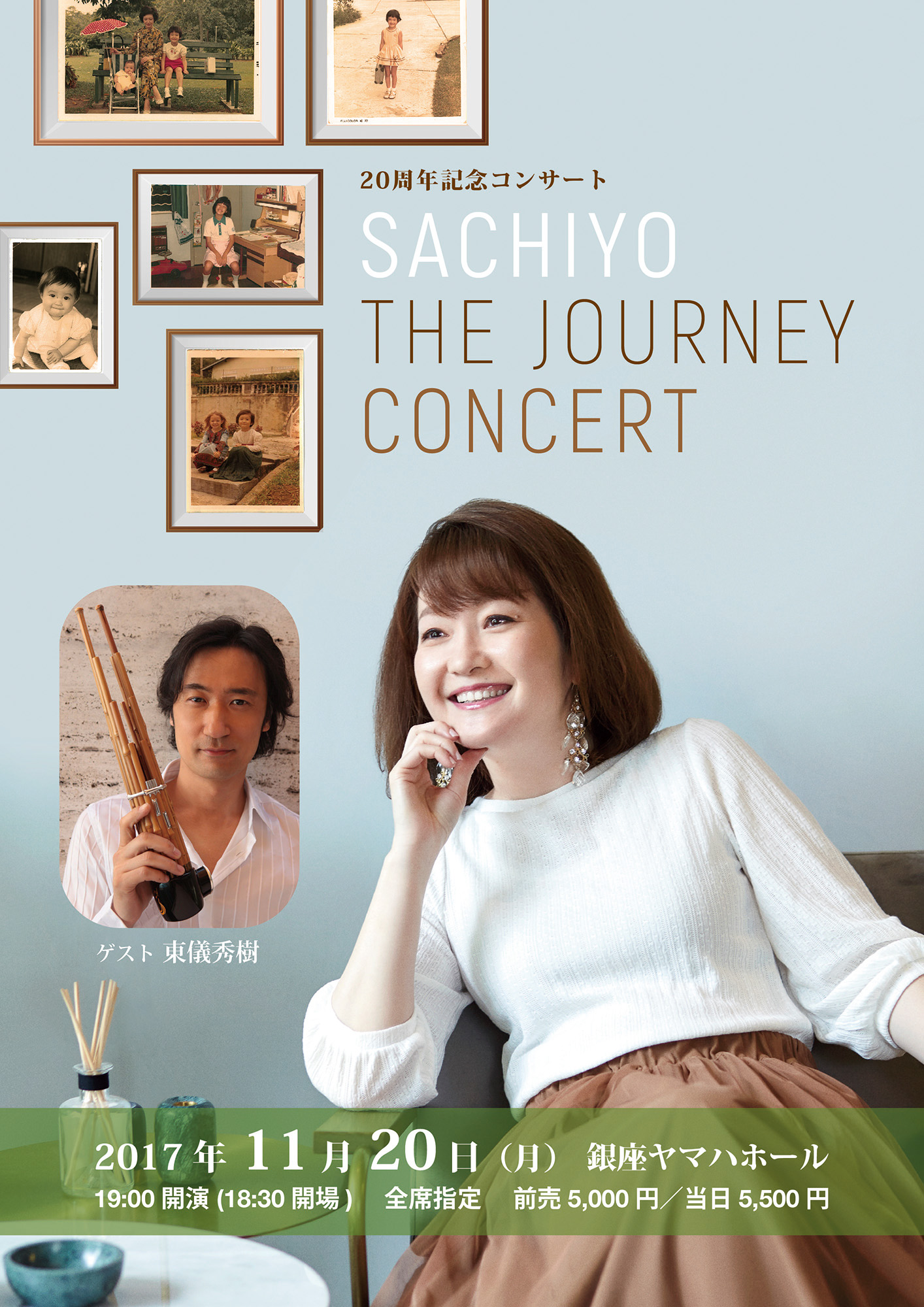 Sachiyo - The Journey Concert