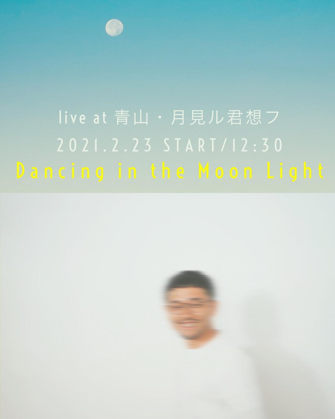 """竹本健一 LIVE 2021 """"Dancing In The Moon Light"""""""