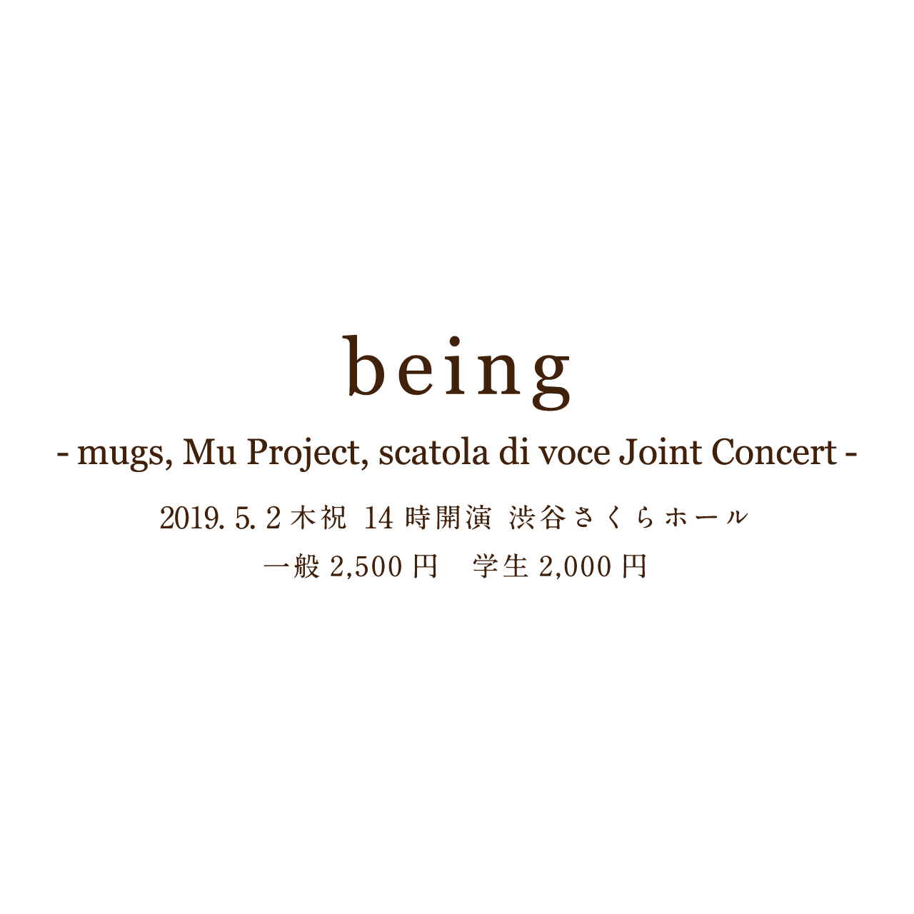 being -mugs, Mu Project, scatola di voce Joint Concert-