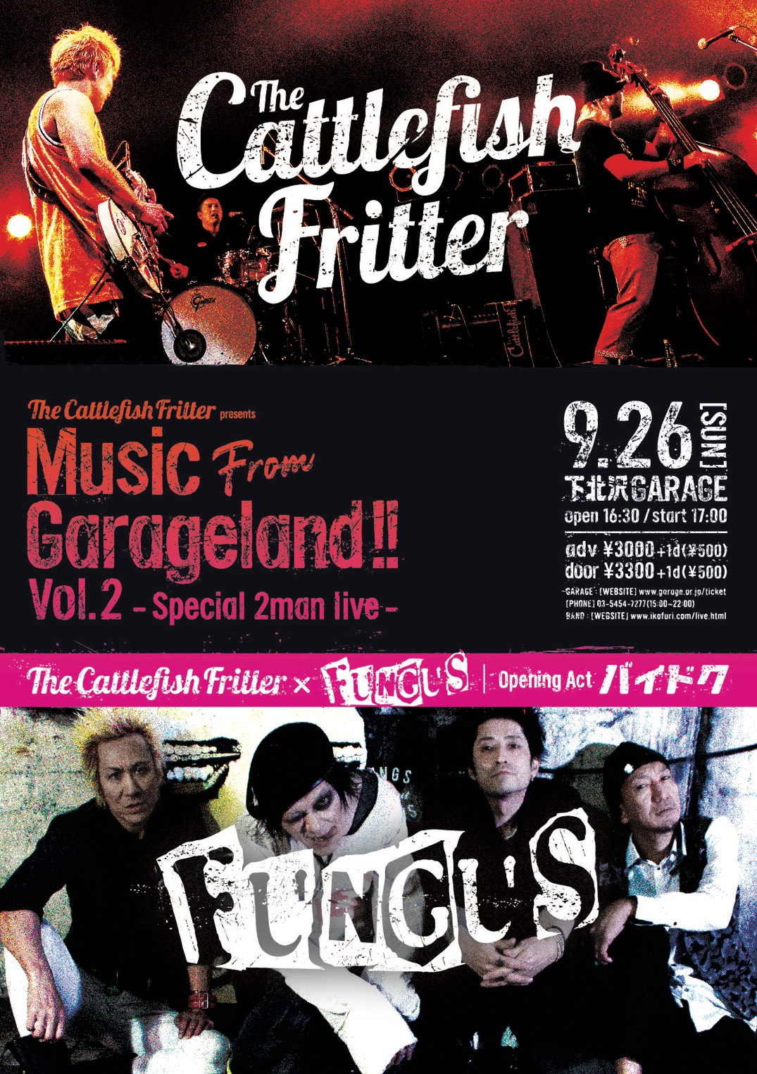 THE CATTLEFISH FRITTER presents  『Music from Garageland!! vol.2』  special 2man live  THE CATTLEFISH FRITTER vs FUNGUS