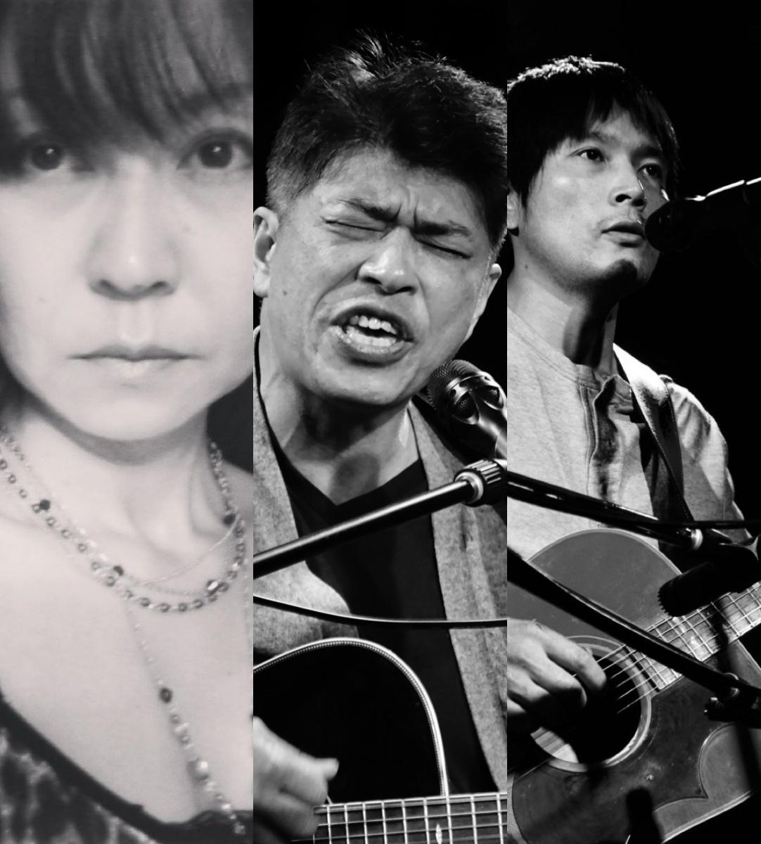 『絶望から祈りが生まれたんだ、僕から歌が生まれたように』出演:フレイヤ / 栁下学 / 早川理史