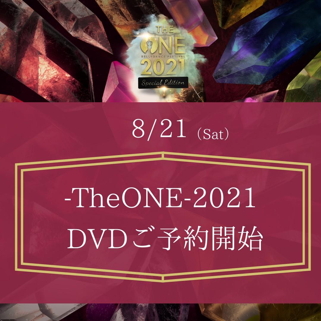 BellyDance Festival-TheONE-2021 Special edition DVD&Blu-ray
