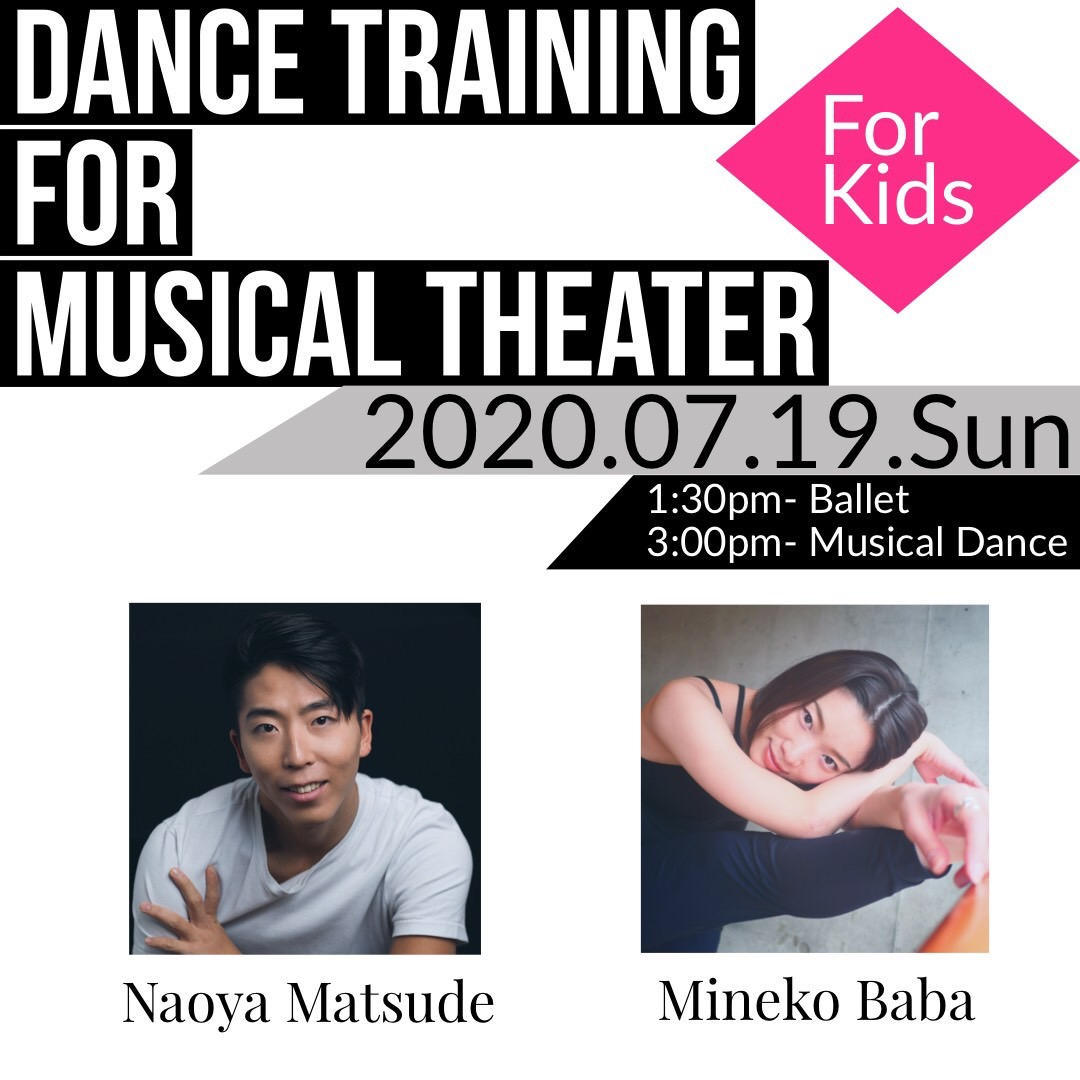 Dance Training for Musical Theater 【For  Kids】