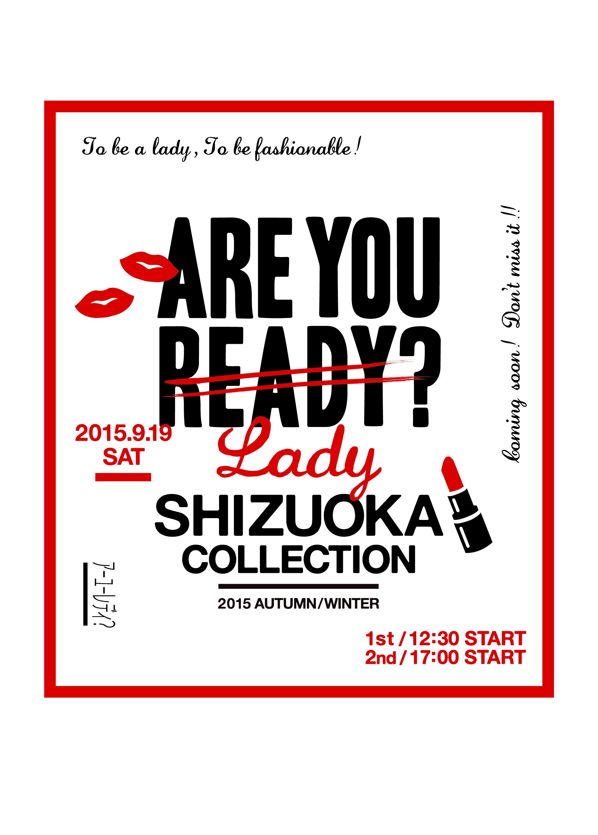 SHIZUOKA COLLECTION 2015 AUTUMN / WINTER 2nd