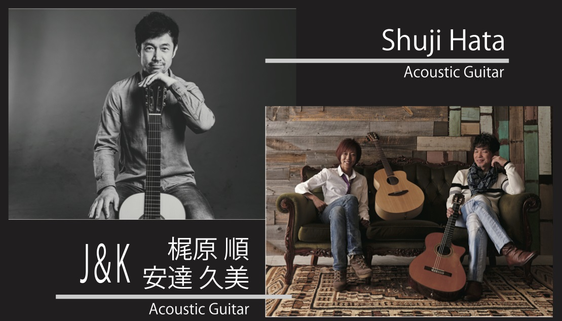 Shuji Hata with J&K アコースティックギターLIVE