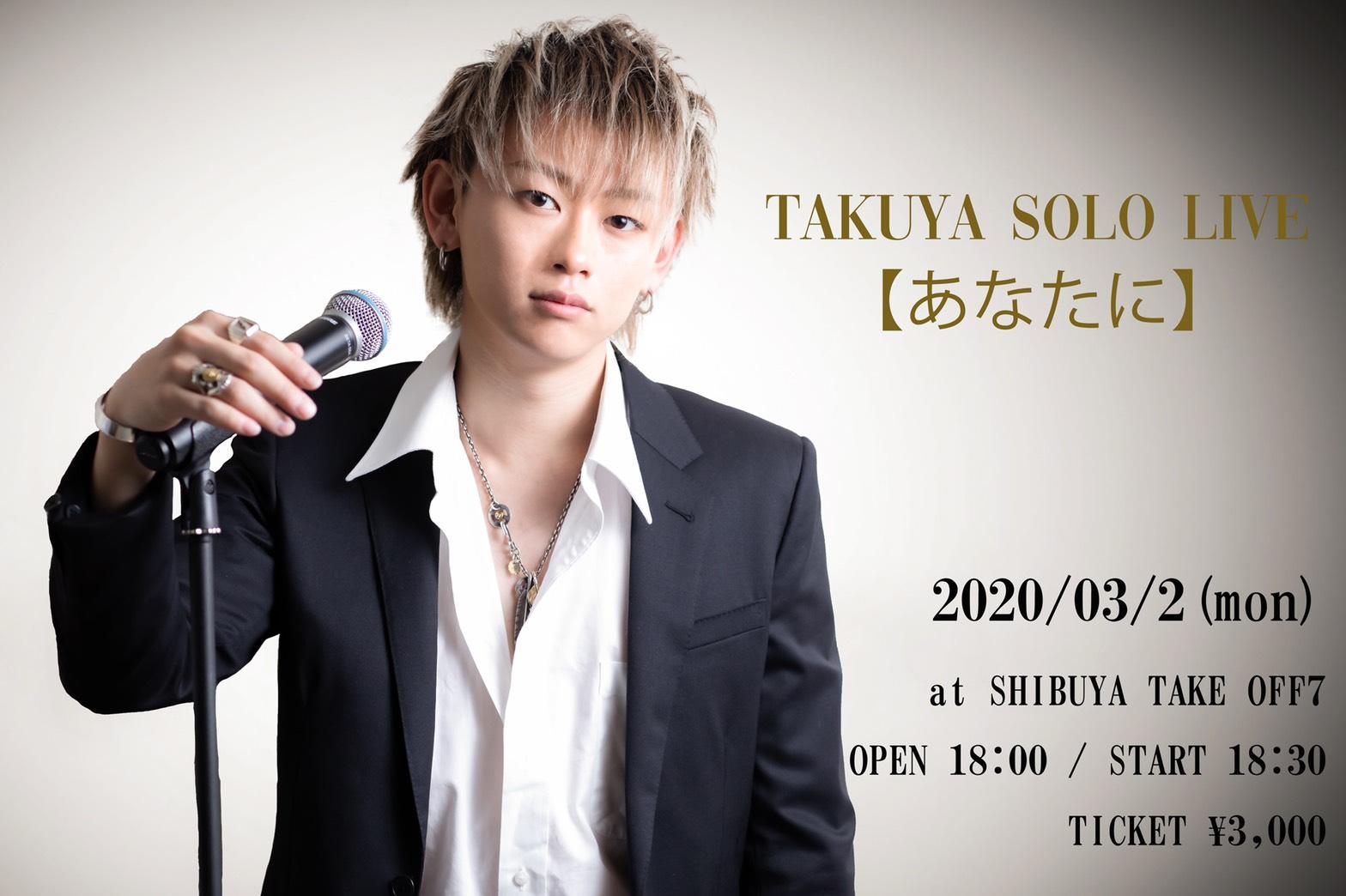 TAKUYA SOLO LIVE