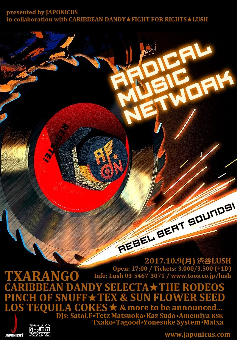 RADICAL MUSIC NETWORK  SP秋