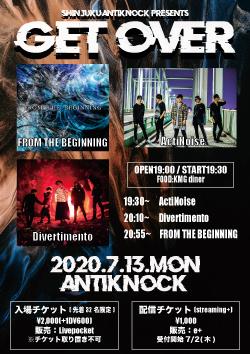 【GET OVER】入場チケット