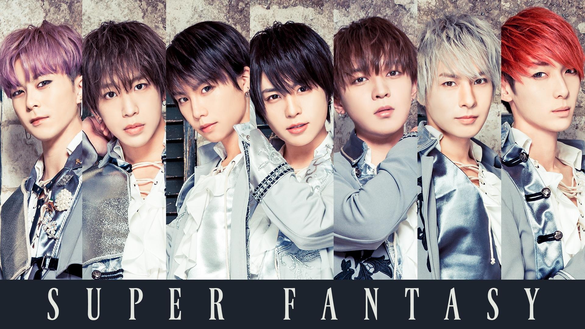 SUPER FANTASY定期公演0710