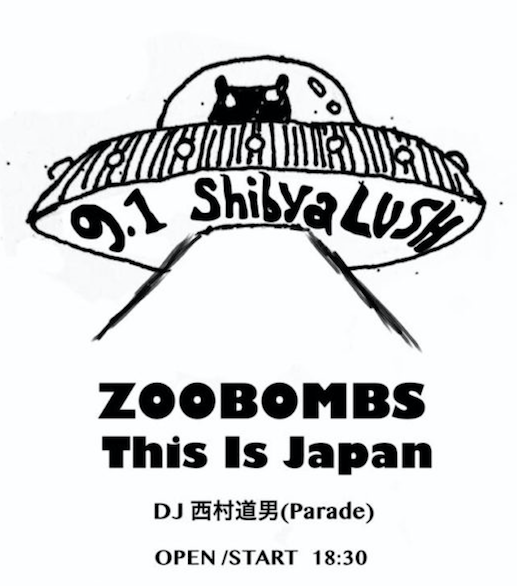 ZOOBOMBS x THIS IS JAPAN