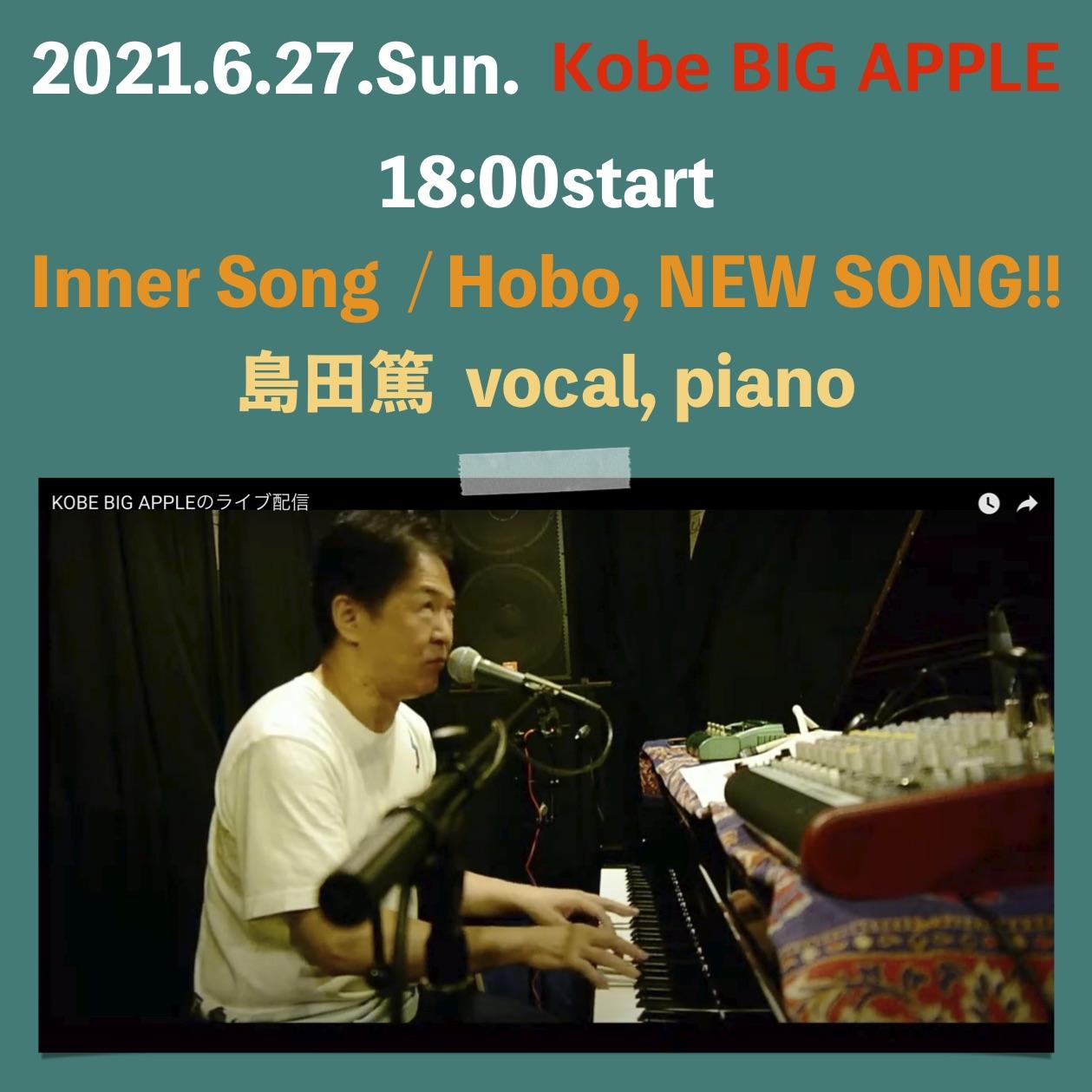 Inner Song / Hobo, NEW SONG!!