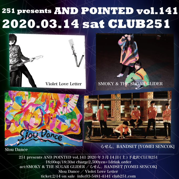 251 presents AND POINTED vol.141