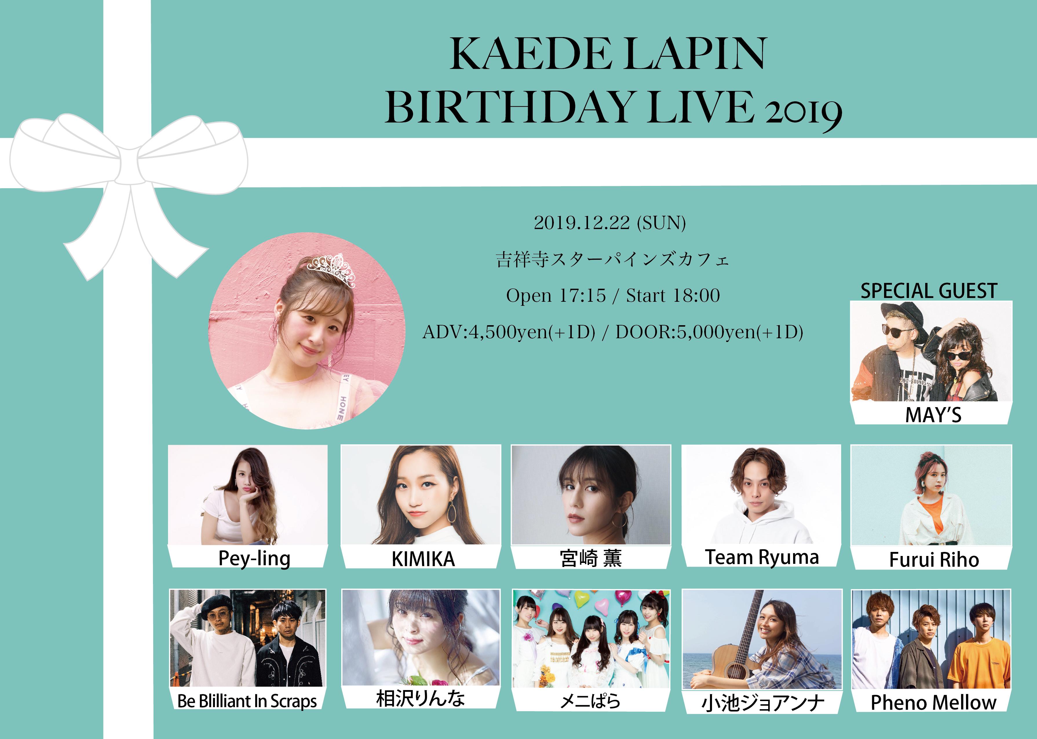 [KAEDE LAPIN BIRTHDAY LIVE2019]