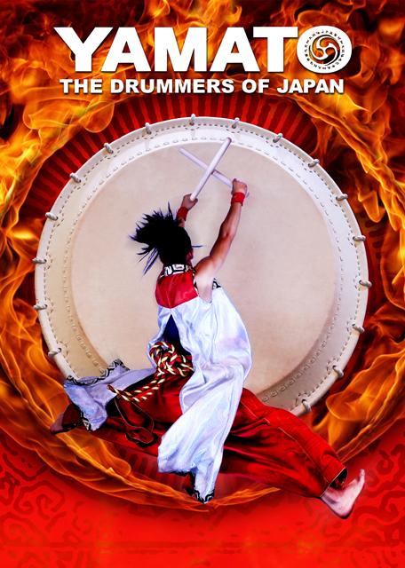 倭-YAMATO日本ツアー2019 福島公演
