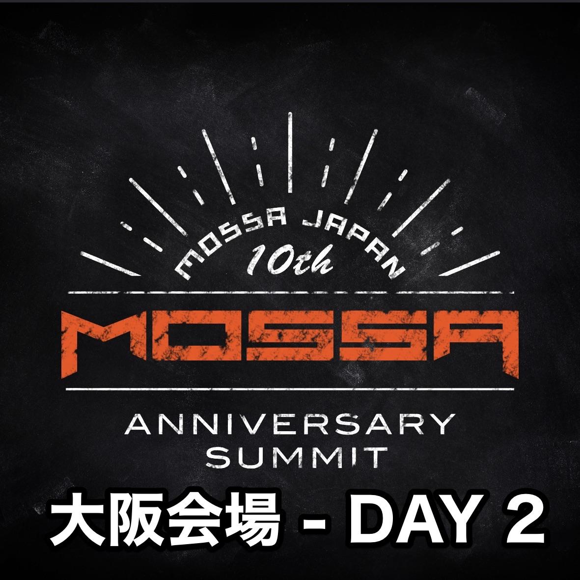 【関西(大阪)会場】DAY 2 ▶ インテンシブ・ビジネスセミナー 《MOSSA Japan 10th Anniversary SUMMIT》