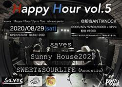 【Happy Hour vol.5】