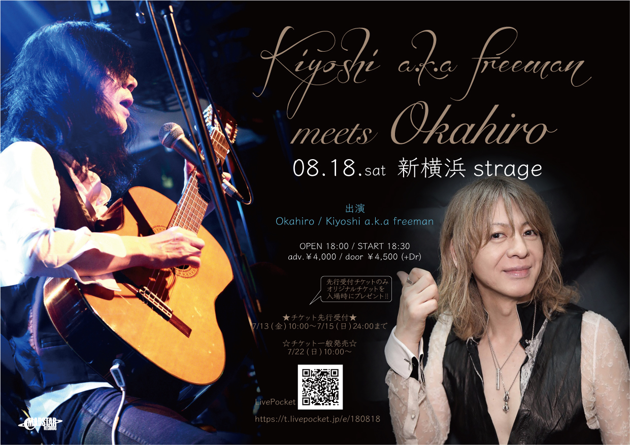 Kiyoshi a.k.a freeman meets Okahiro 8/18 新横浜 strage チケット