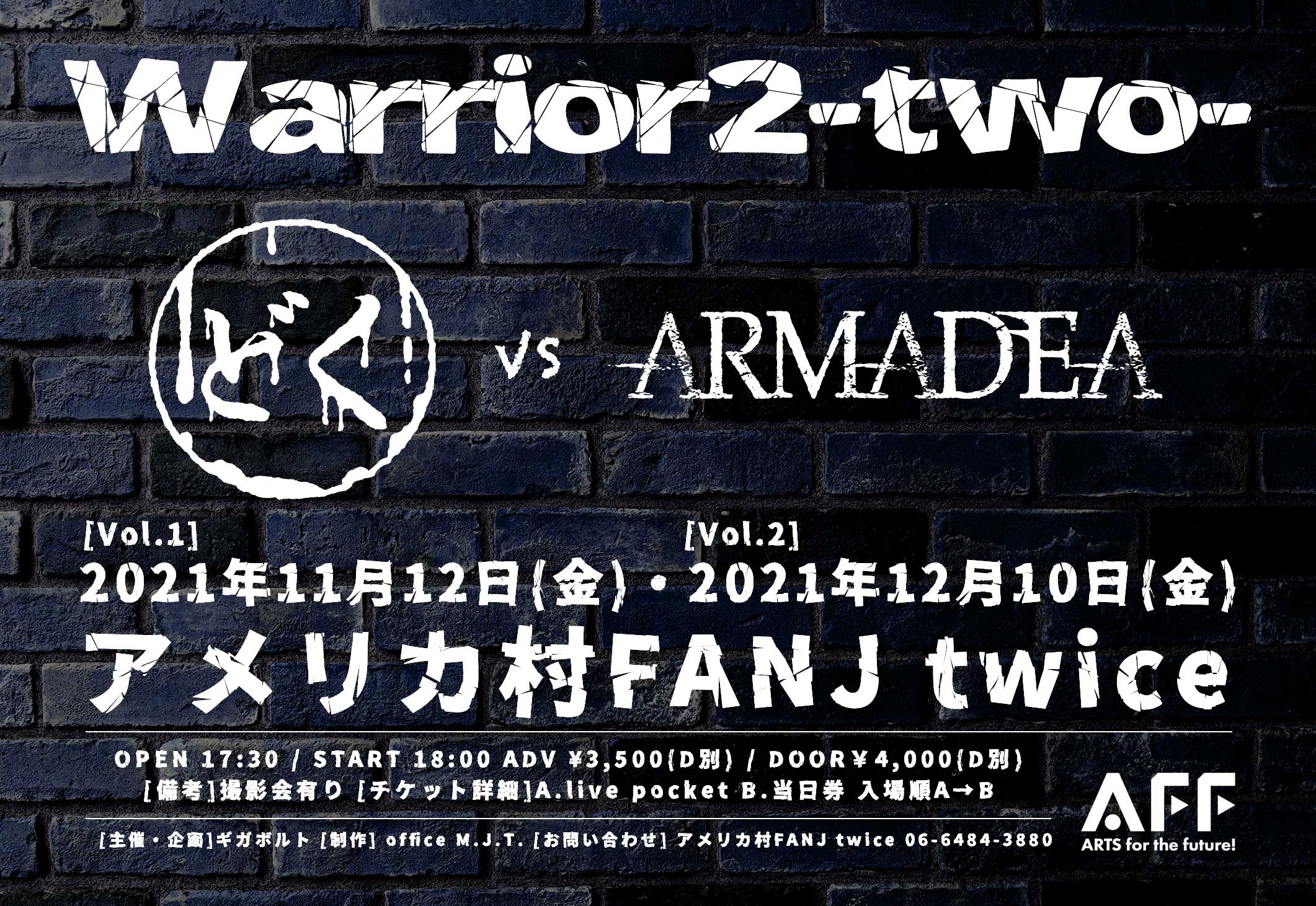 Warrior2-two- Vol.2