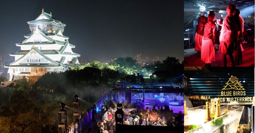 大阪城天守閣をバックに大迫力の絶景ルーフトップでCOOOOL! JAPAN DISCO