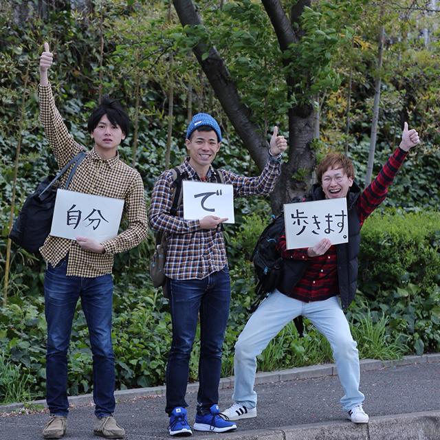 座!シンガ浪漫 〜立ち見でもかまいま編 名古屋〜
