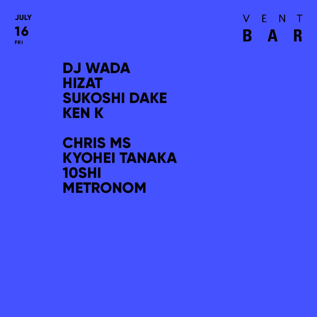 DJ WADA