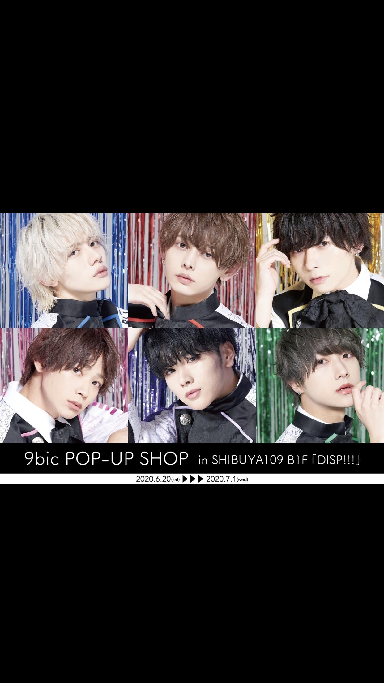 追加先着受付『6/21』 9bic POP-UP SHOP in SHIBUYA109渋谷 B1F 「DISP!!!」
