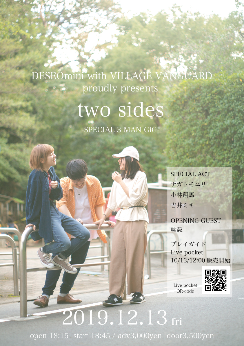DESEOmini with VILLAGE VANGUARD proudly presents「two sides ~ SPECIAL 3 MAN GiG ~」