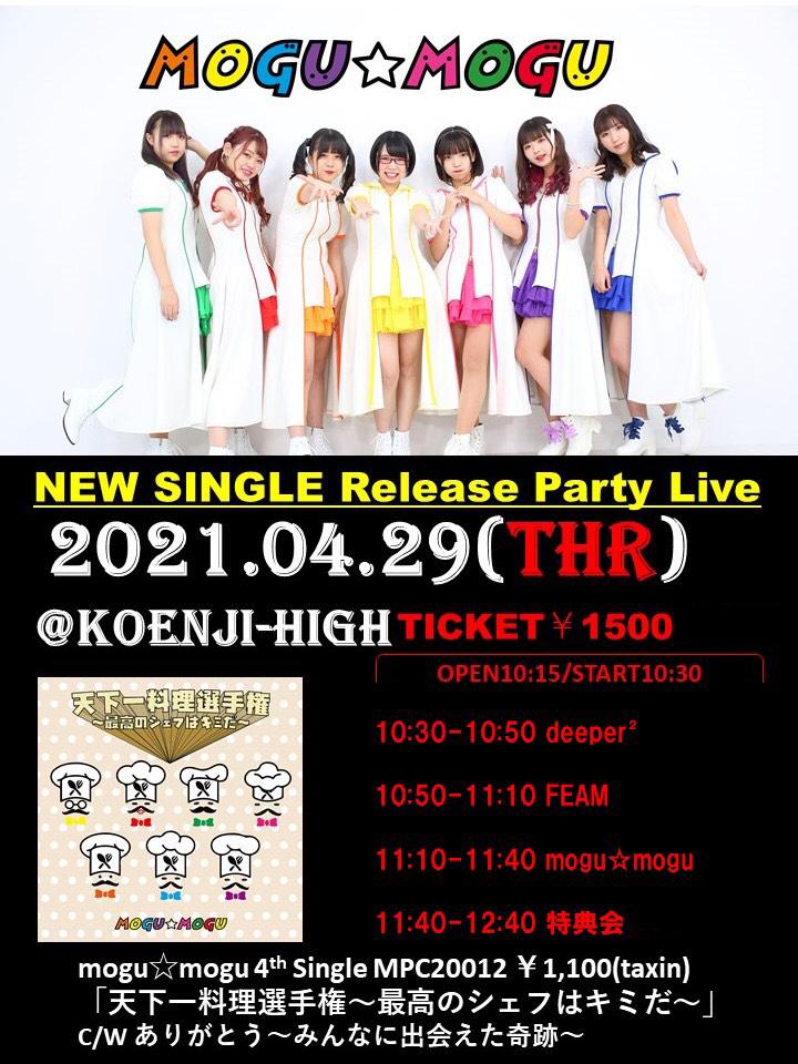 mogu☆mogu New Single Release Party Live