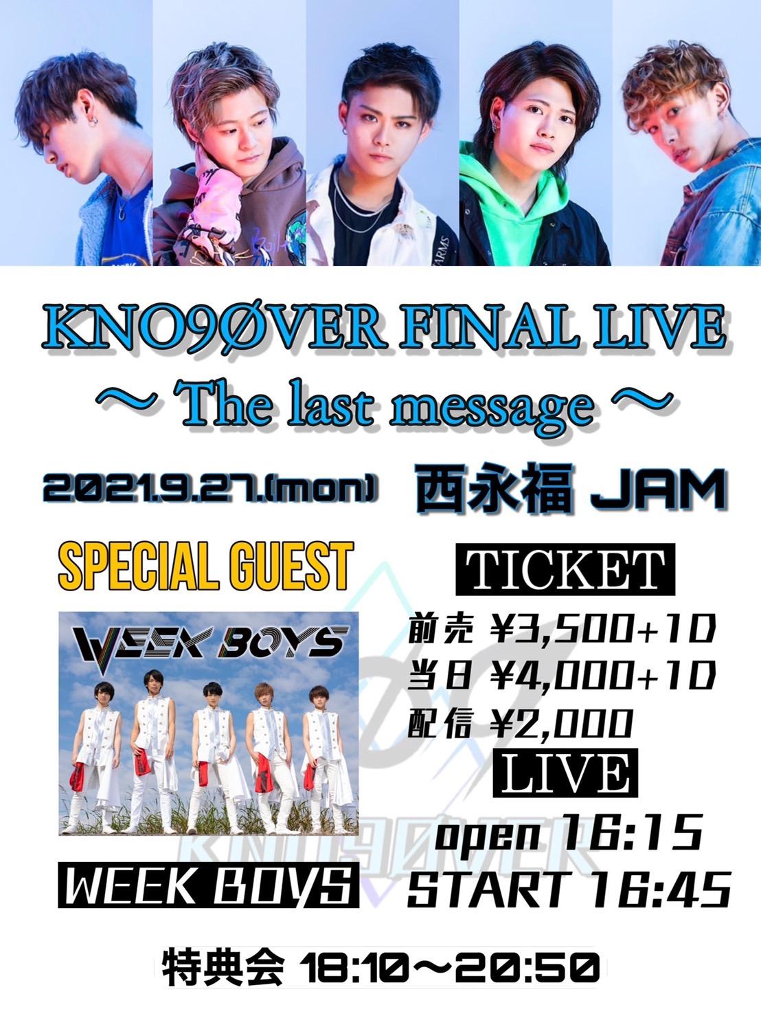 『KNO9ØVER  FINAL LIVE ~The last message~