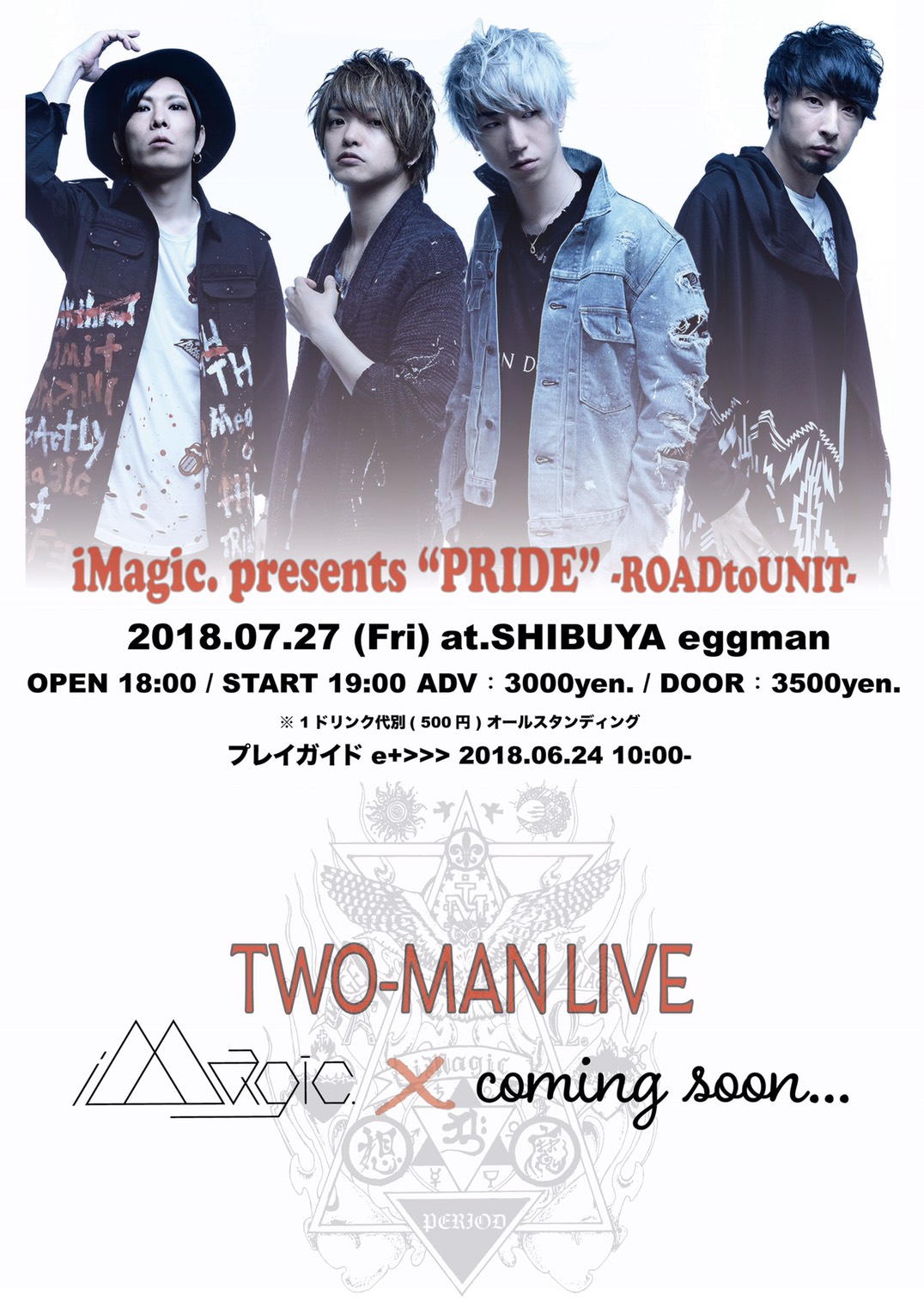 "iMagic. presents ""PRIDE"" 〜ROAD to UNIT〜"