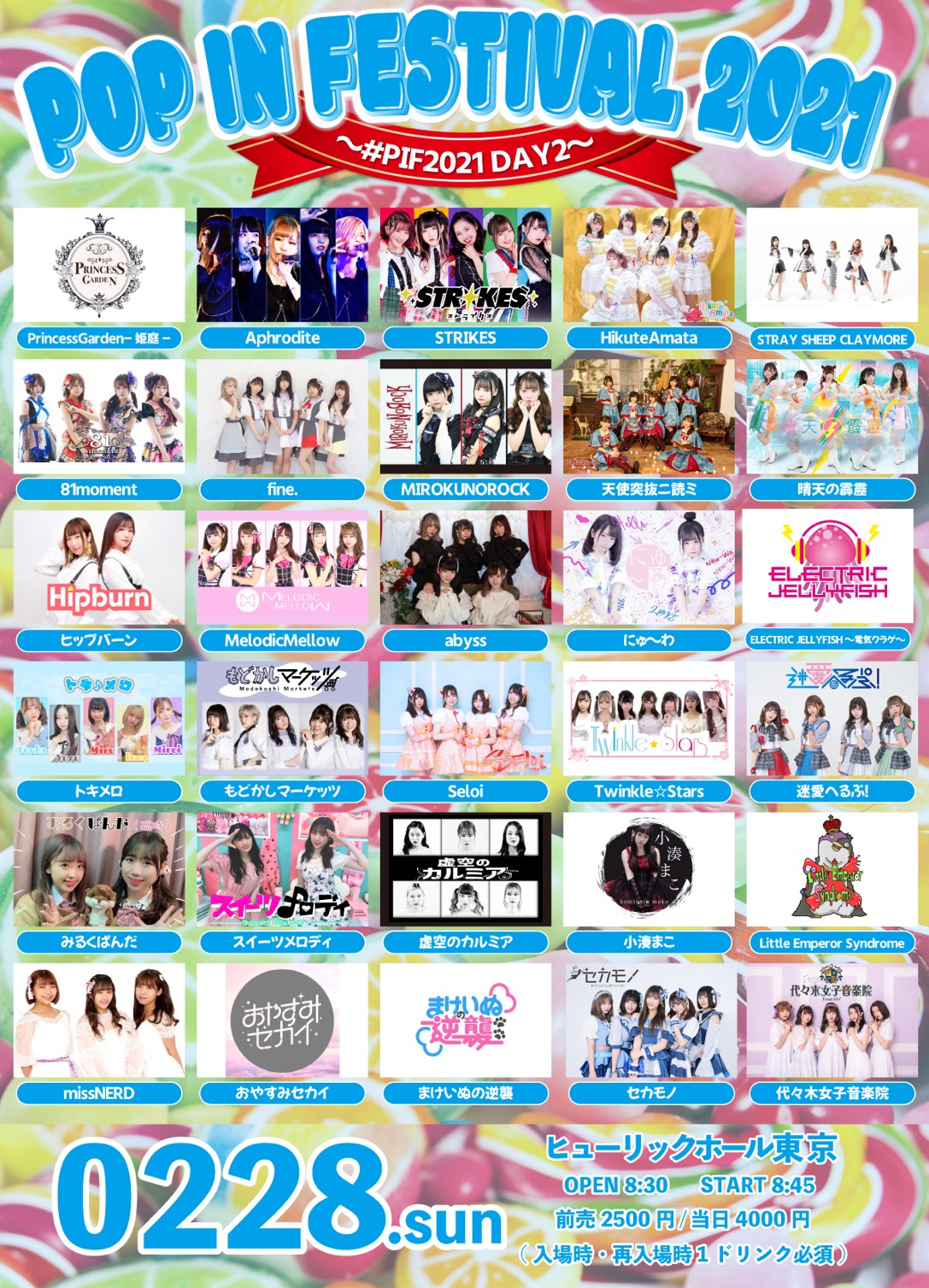 2/28(日) POP IN FESTIVAL 2021 ~#PIF2021 DAY2~