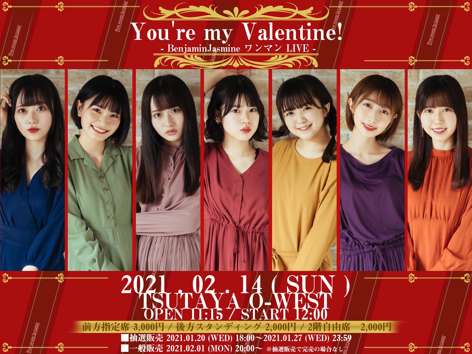 2月14日BenjaminJasmineワンマンLIVE『You're my Valentine!』