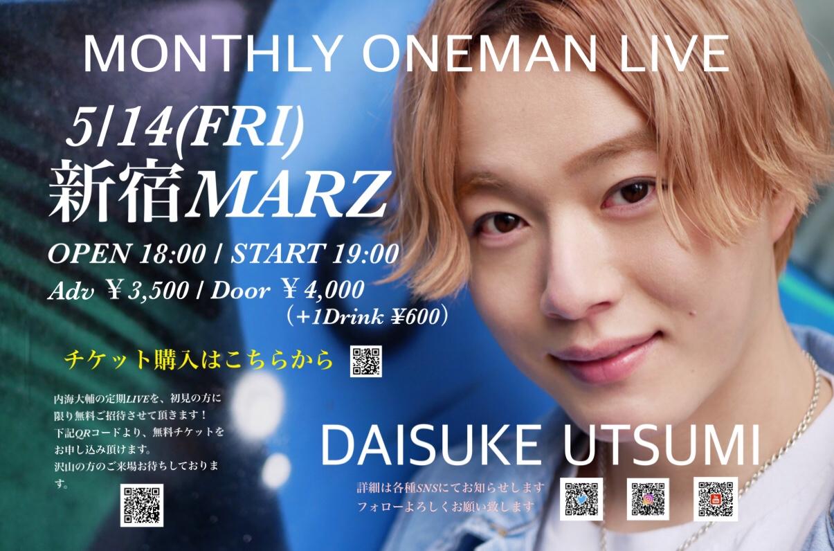 Daisuke Utsumi One man monthly live Vol.4