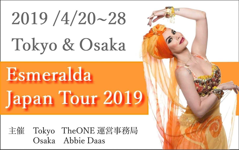 Esmeralda Japan Tour 2019 Tokyo  Show