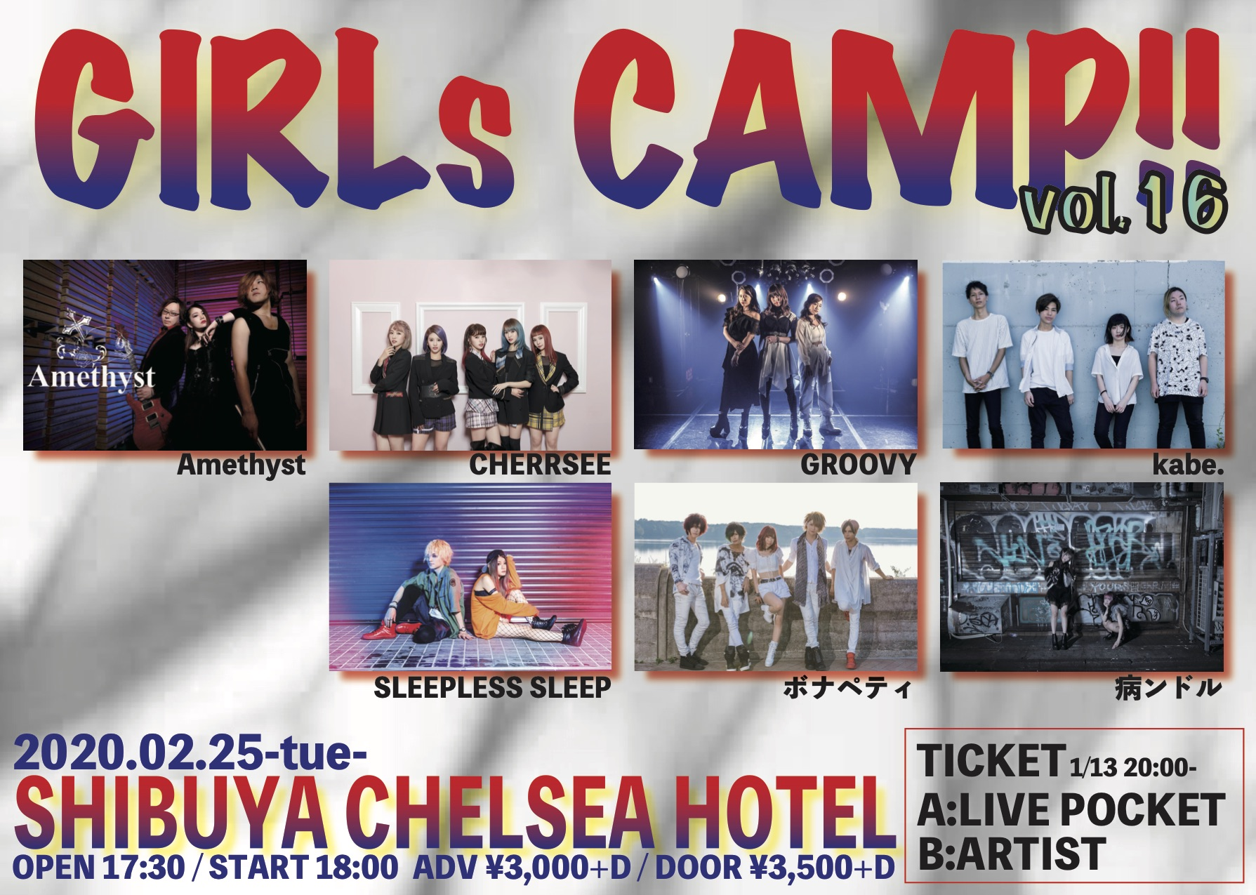 """GIRL's CAMP""vol.16"